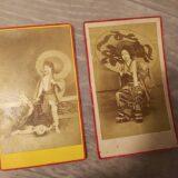 【古写真の調査後売却】芸妓と思われる肖像写真(鶏卵紙、台紙貼付)