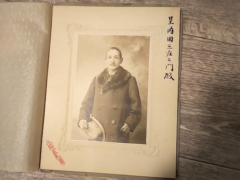 【古写真の調査後売却】東上鉄道設立者・内田三左衛門(台紙貼付)