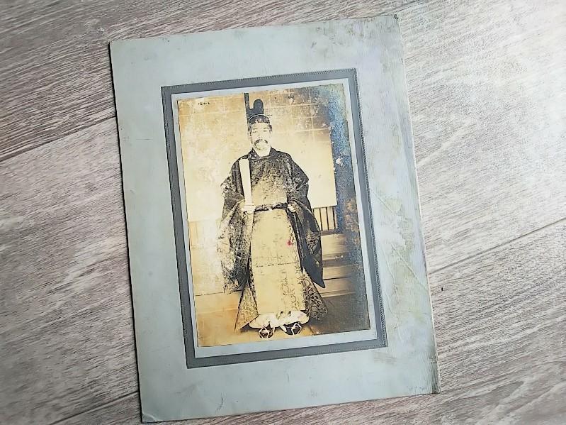 【古写真の調査後売却】靖国神社宮司・賀茂百樹(大判、台紙貼付)